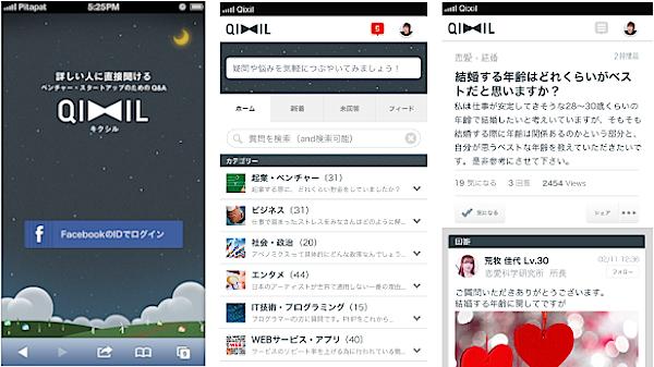 qixil_screenshots
