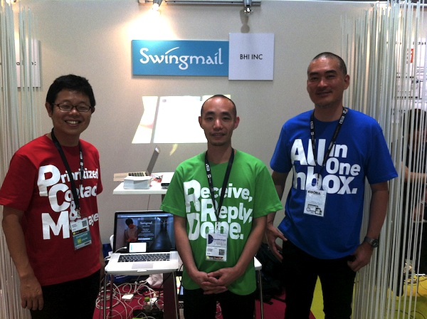 swingmail_at_booth