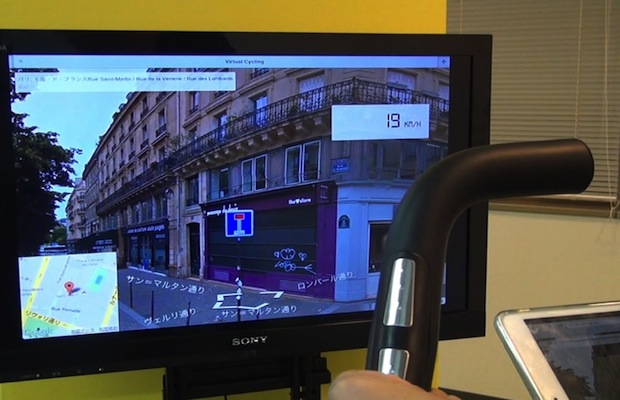 virtualcycling 2
