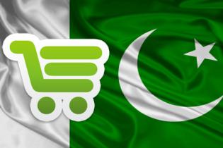 Pakistani-E-Commerce-Ventures-Look-Global-315x210