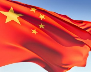 chinese-flag-315x251