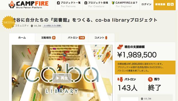 co-ba-library