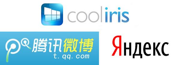 cooliris-tencentweibo-yandex_logos