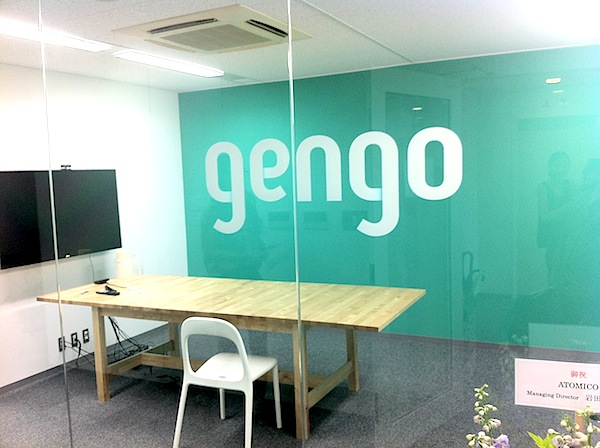 gengo-office1
