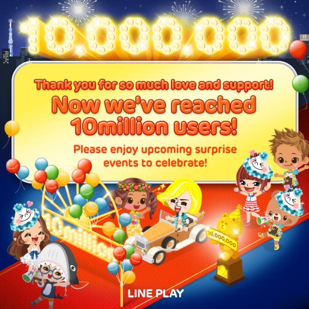line_play_10_million-620x620