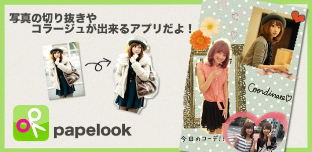 papelook-620x302