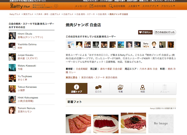 restaurant_detail