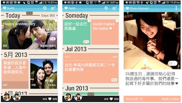 swiitt_screenshots