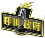 wakeupgov_logo