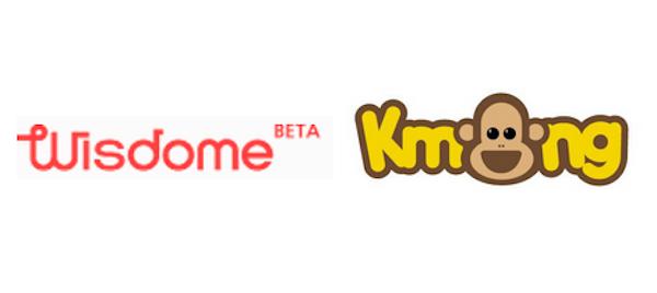 wisdome_kmong_logos