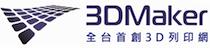 3dmaker_logo