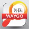 Waygo-100x100