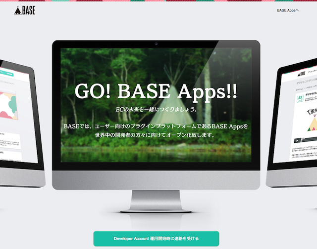 _GO__BASE_Apps____Developer_Account___BASE(ベイス)