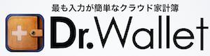 dr-wallet_logo