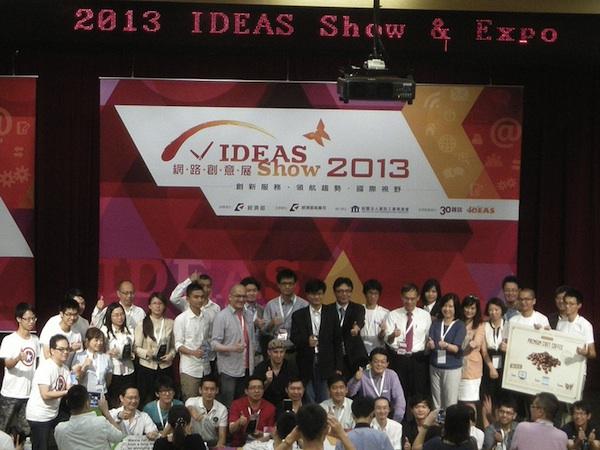 ideasshow_presentersonstage