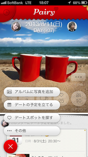 newhome_action