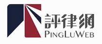 pingluweb_logo
