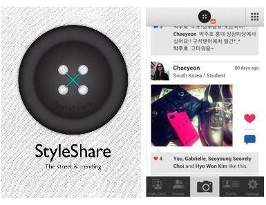 styleshare_screenshots