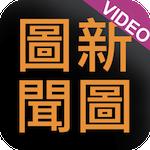 tuxinwen_logo