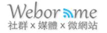 webor.me_logo