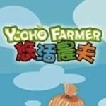 yoohofarmer_logo
