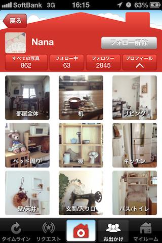 appキャプチャ_ホーム画面