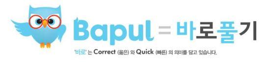 bapul_logo