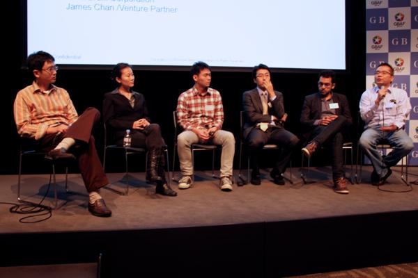 gbaf-panel-2012