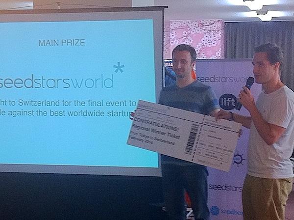 locarize_winner