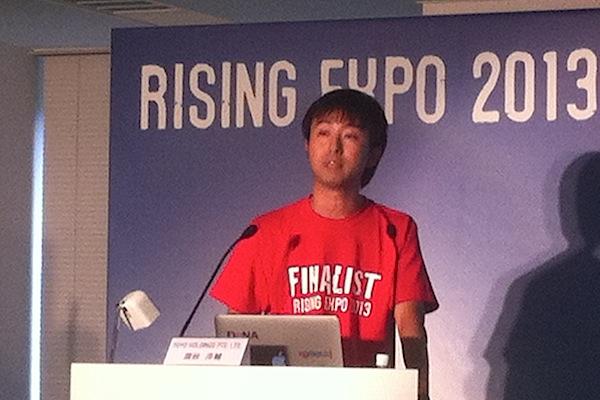 rising-expo-yoyo
