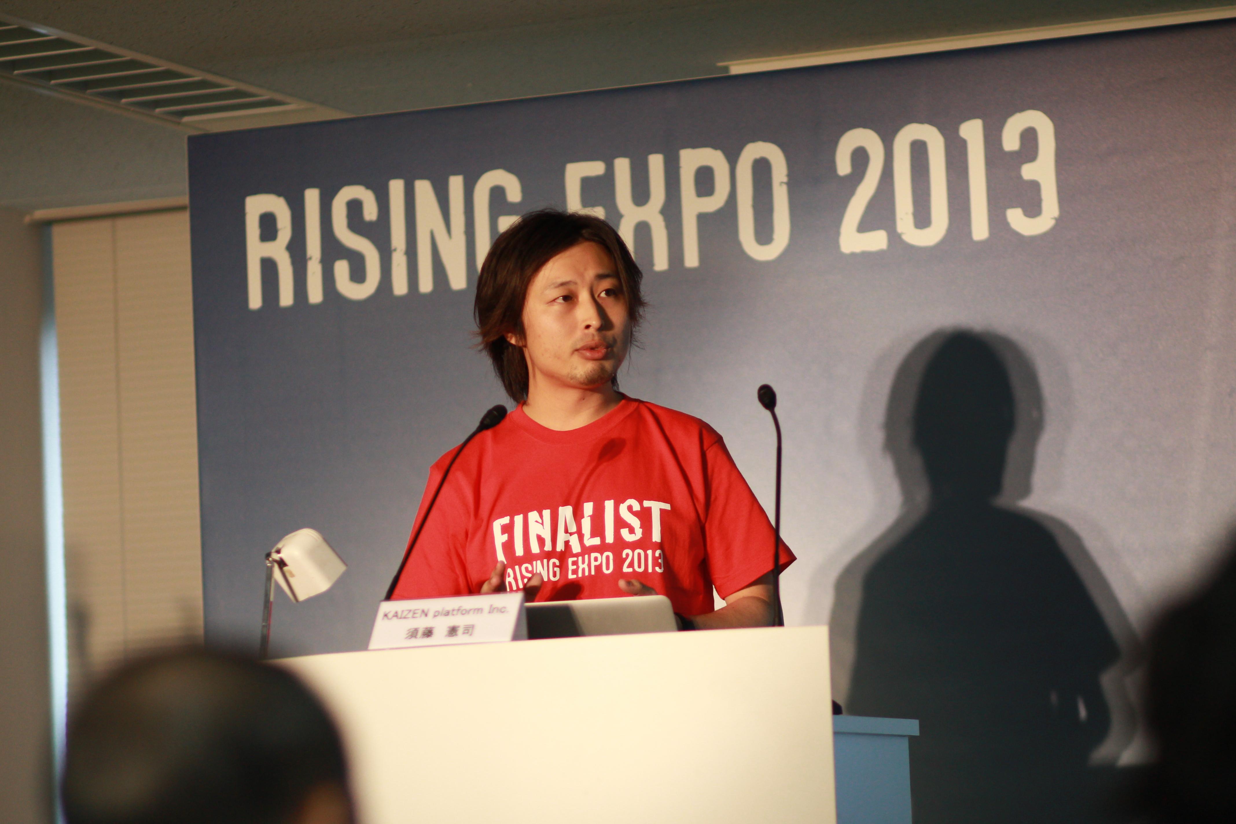 rising_expo_plan_bcd_2