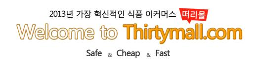 thirymall_logo