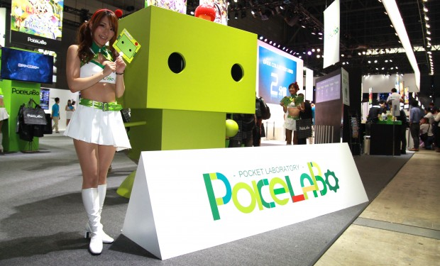 tokyo-game-show-201302-620x375