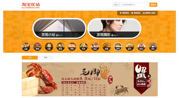uz.taobao.com