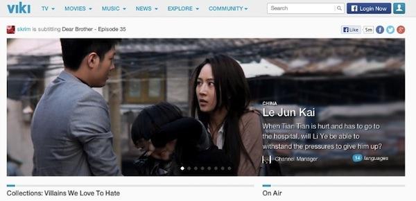 viki-homepage
