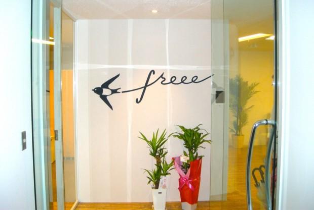 FREEE-japan-03