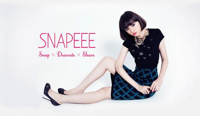 Snapeee
