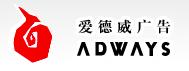 adwayschina