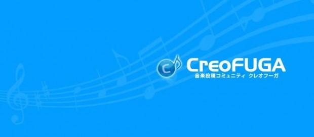 creofuga-620x271