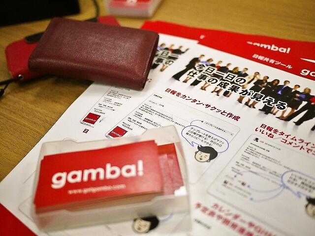 get-gamba