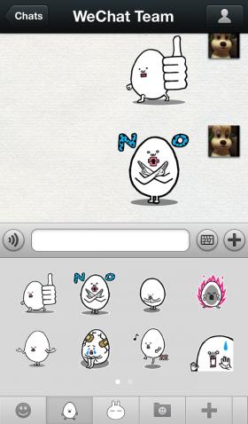 mr-egg-11-280x478
