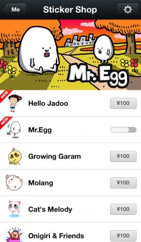 mr-egg21-280x479