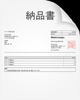 nouhinsho-280x350