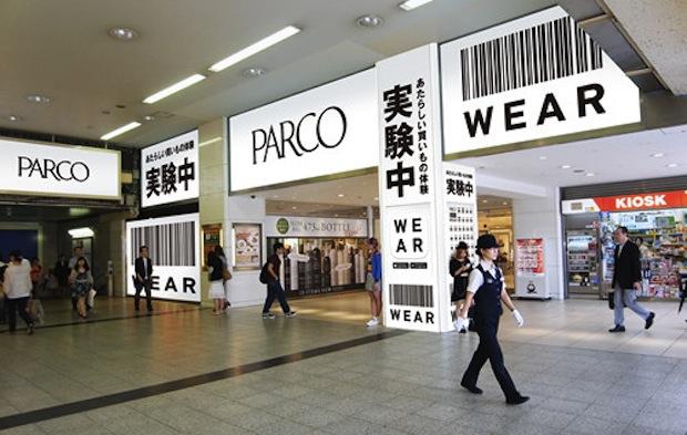 parco-wear