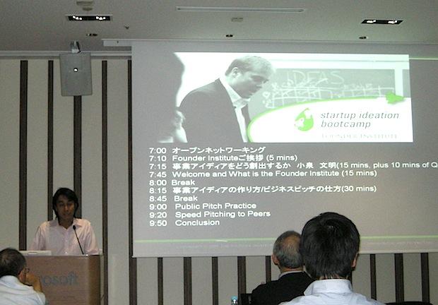 satoshi_okuda