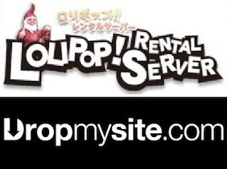 lolipop_and_dropmysite_logos