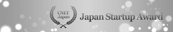 Japan Startup Award