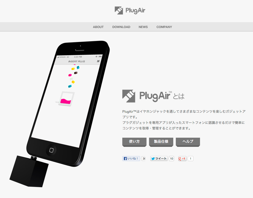plugair.com__Ja_