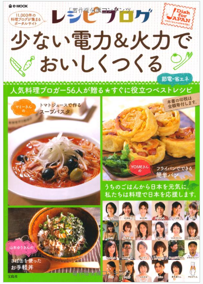 recipeblog-cover