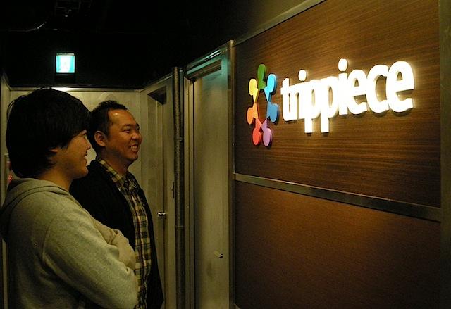trippiece-1